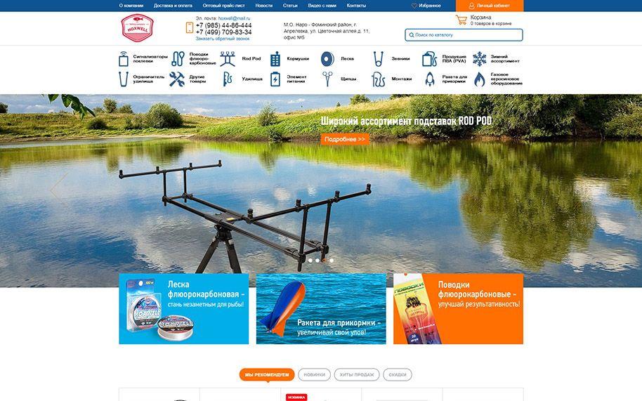 e7470e04affe5 Портфолио Интернет-магазин товаров для рыбалки Hoxwell - Idea-Promotion